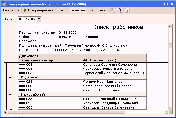Корректировка остатков егаис 1с розница 22 egais24info