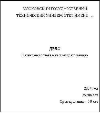 Архивные папки архивный короб системы хранения документов