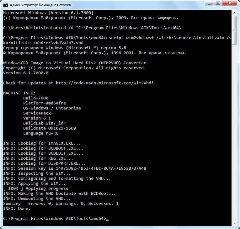 Виртуализация / FAQ по Windows Seven. Полезные советы для Windows 7 от Nizaury v.2.02.1.