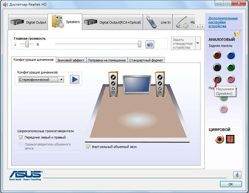 Windows 7 кэш эскизов, бесплатные фото ...: pictures11.ru/windows-7-kesh-eskizov.html