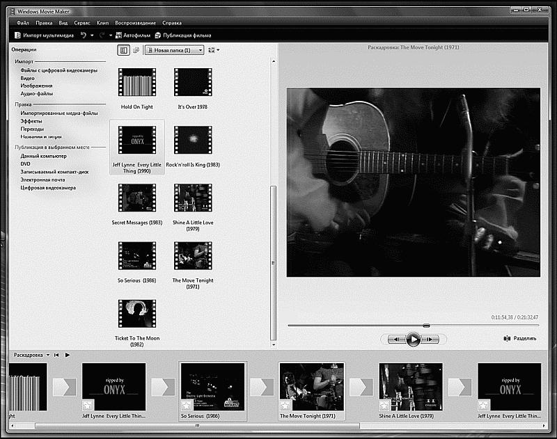 DVD студия - Windows 7 - Киберфорум