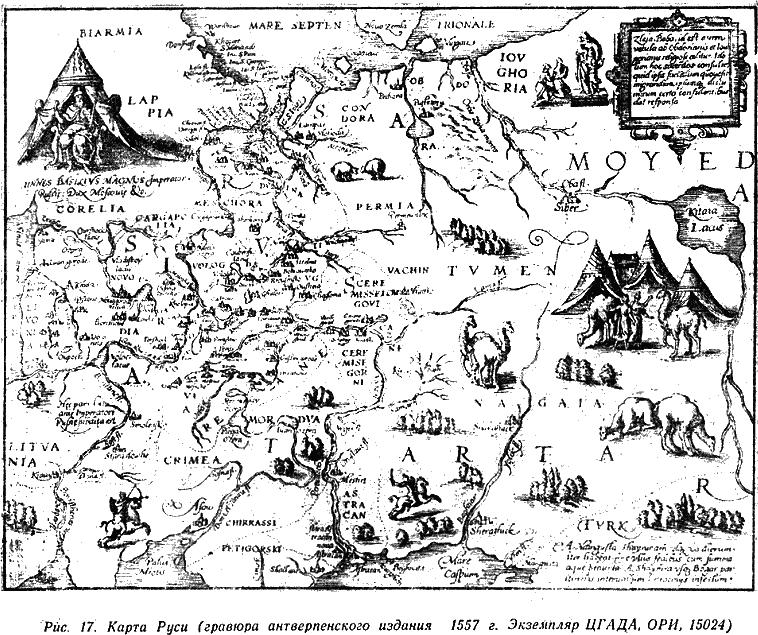 На голландской карте конца
