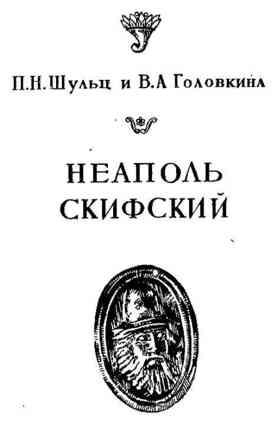 http://www.plam.ru/hist/po_sledam_drevnih_kultur/i_083.jpg