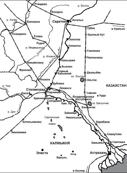Часть вторая 1942 г.