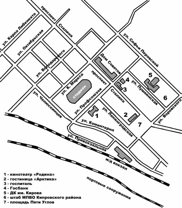 Глава 3 Ворота ленд-лиза