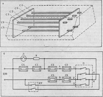 электрическая схема (6):