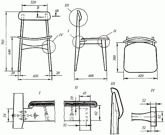 Разборный стул: общий вид и