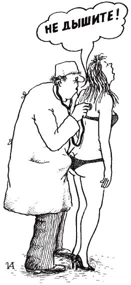Секс половая жизнь потенция