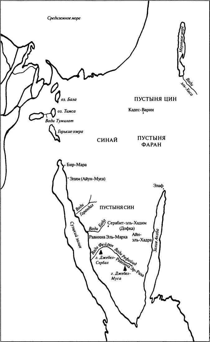 Реки и вади египта и синайского