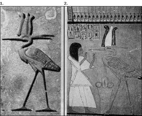 бог рыбаков египта