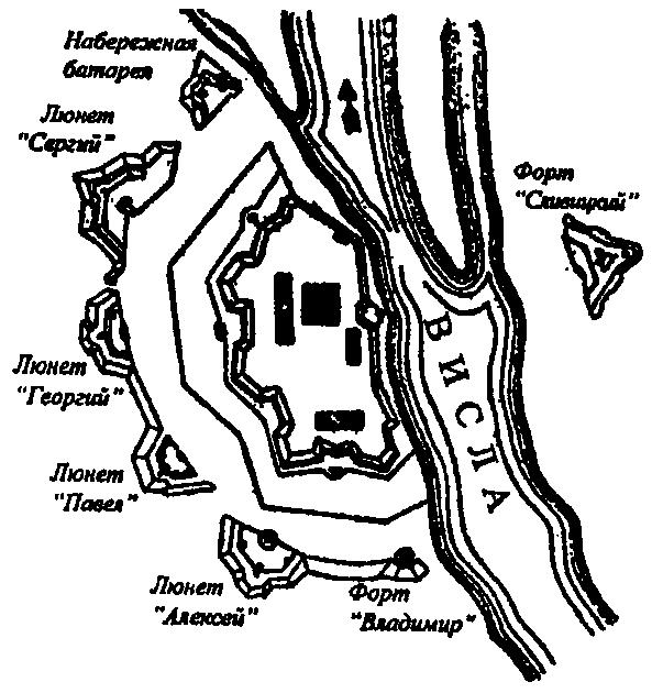 Плансхема города Костромы 1913 года