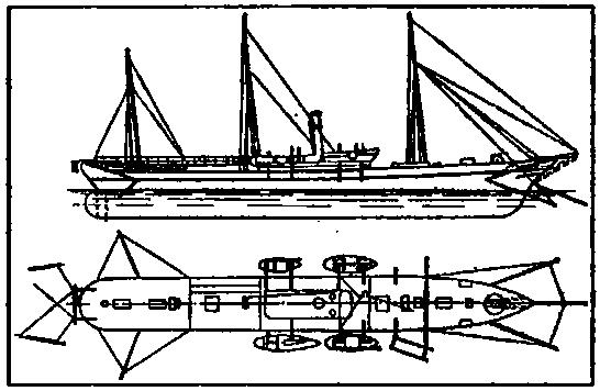Схема 65.