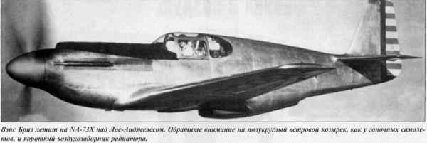 * серия история авиации в ссср