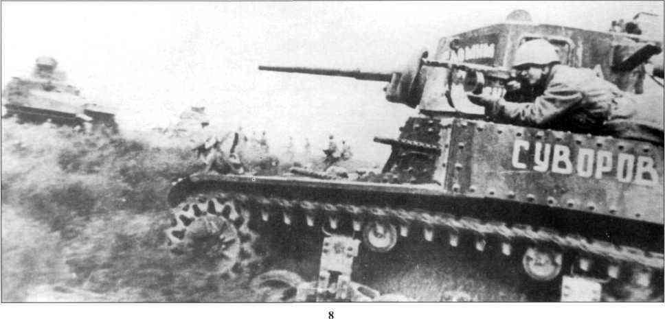 241 й танковой бригады донской фронт