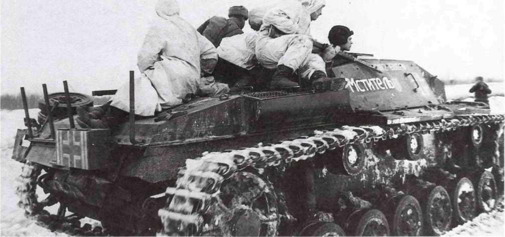 http://www.plam.ru/transportavi/trofeinye_tanki_krasnoi_armii_na_tigrah_na_berlin/i_027.jpg
