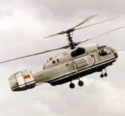 эксплуатации Ка-25 в