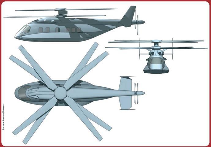 Сергей Михеев: на вертолете с жестким несущим вмнтом к