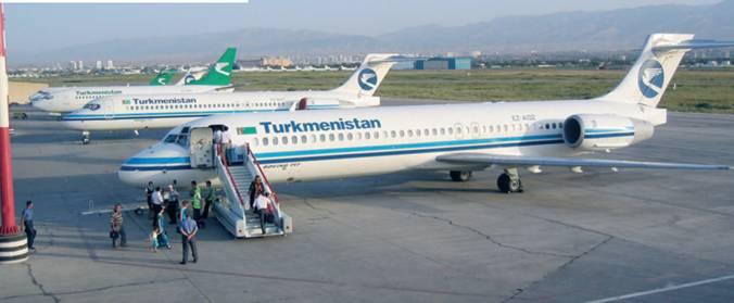 Приобрести авиабилет самолет туркмении внутренние авиарейсы города туркменабат мары билет на самолет цена минск