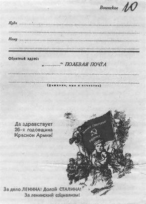 http://www.plam.ru/warhistory/1_ja_russkaja_brigada_ss_druzhina/p0020.jpg